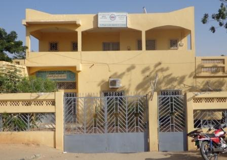 Siège de la BCC à Abéché